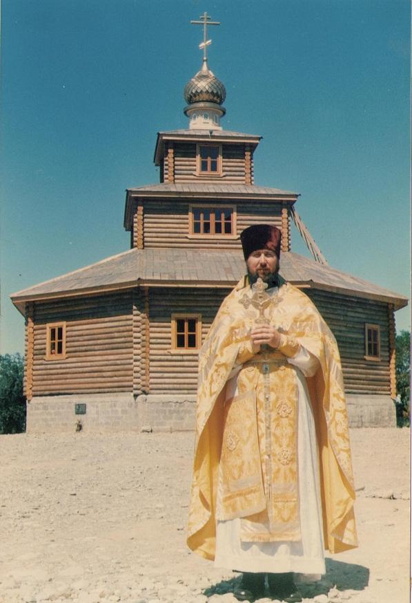Первый настоятель священник Андрей Попов